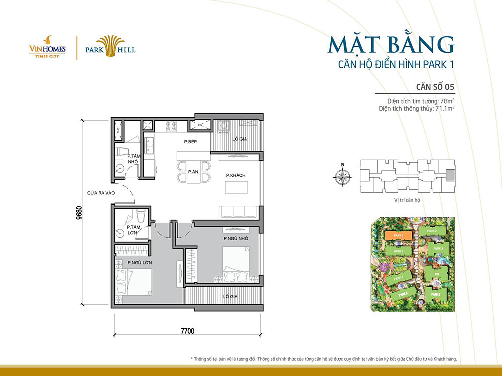 mat-bang-can-ho-05-toa-park-1-vinhomes-times-city-park-hill