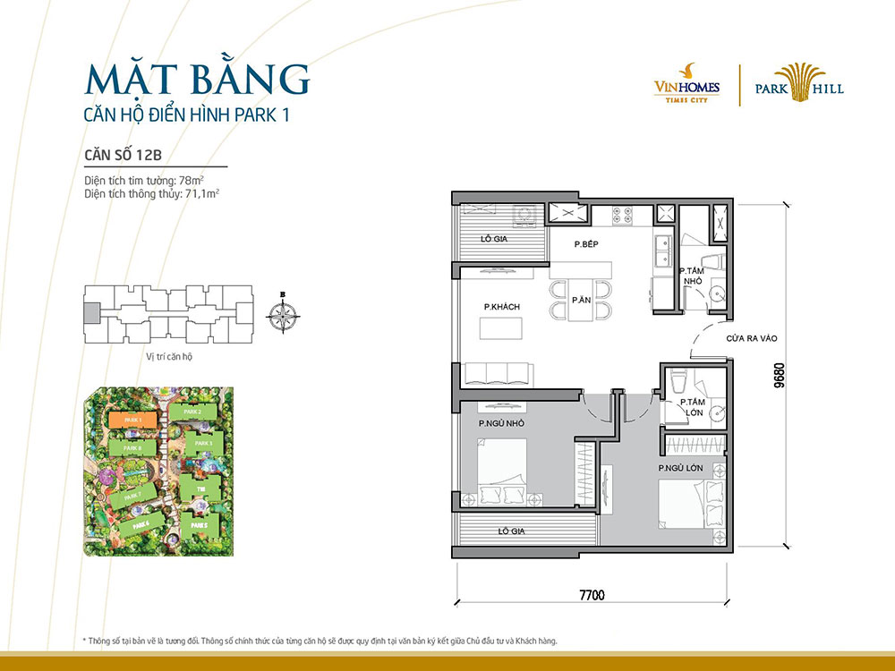 mat-bang-can-ho-12b-toa-park-1-vinhomes-times-city-park-hill