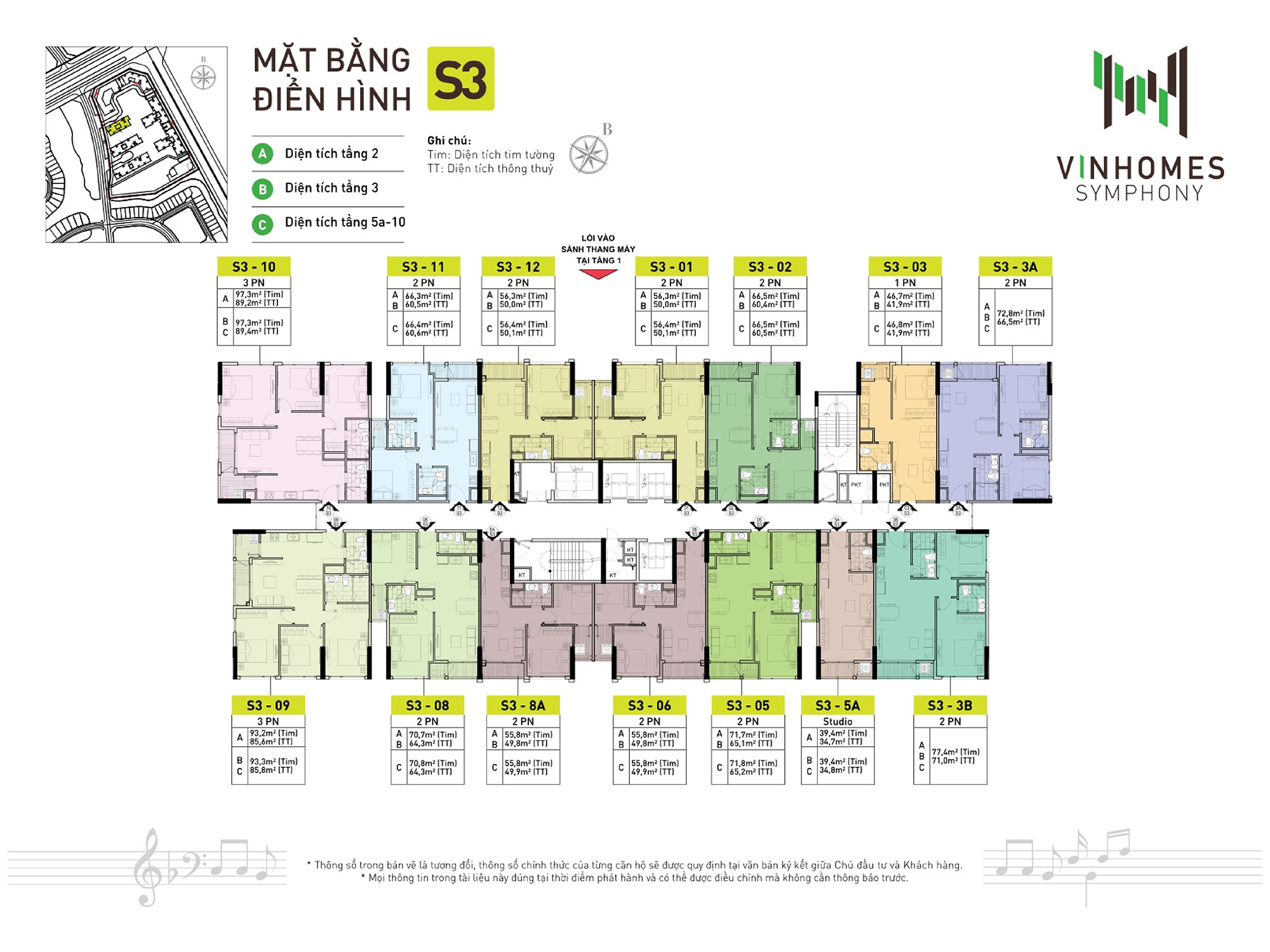 mat-bang-tang-2-10-toa-s3-vinhomes-symphony