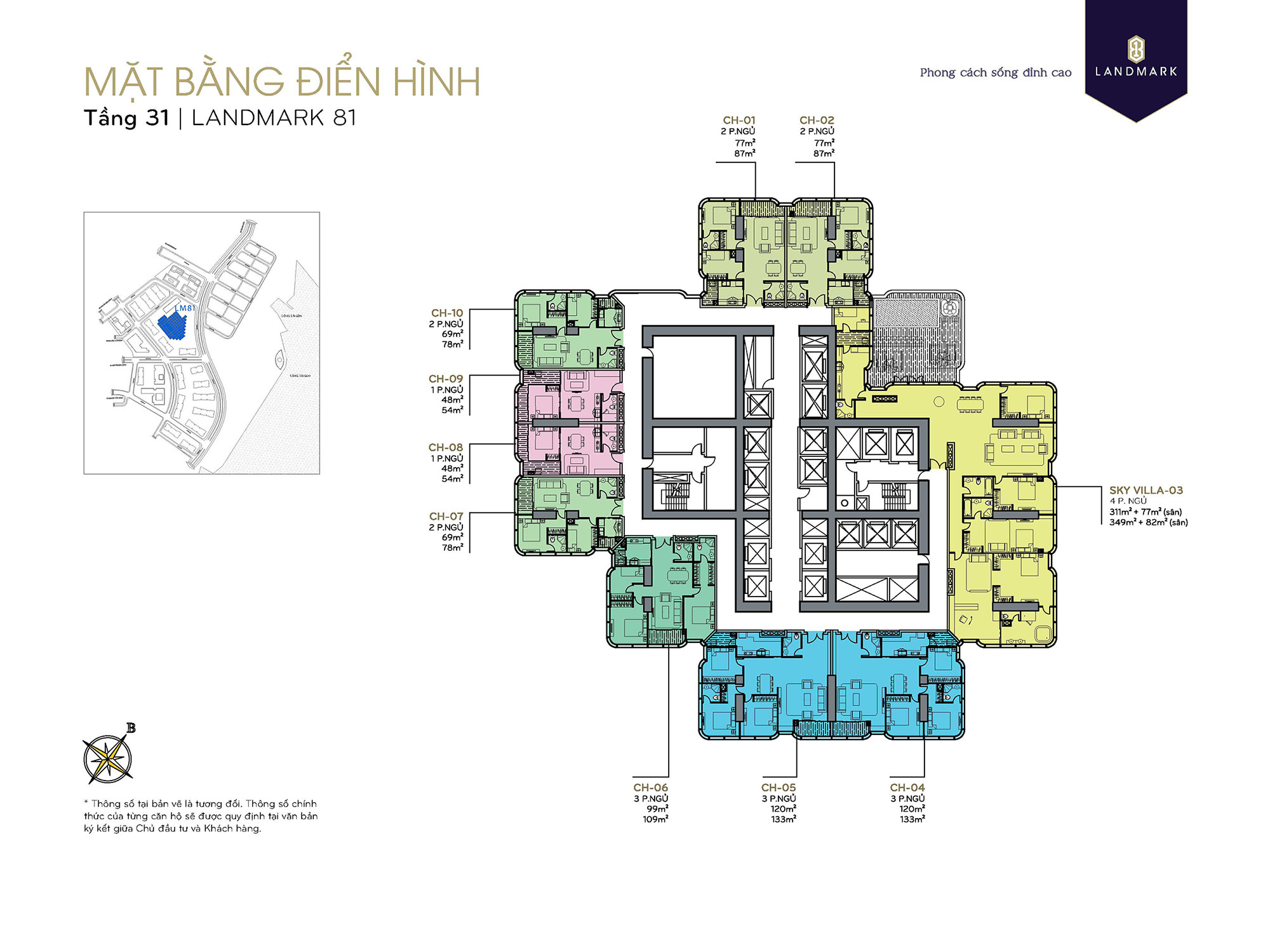 mat-bang-tang-31-toa-landmark-81-vinhomes-central-park